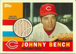 2013 Archives 1960 Relic Bench