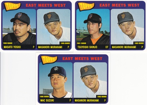 2002 Topps s1 box East Meets West