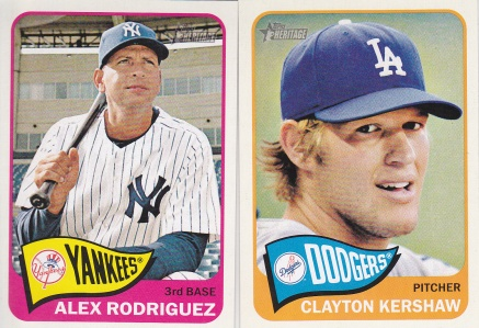Trade - Night Owl 2014 Topps Heritage