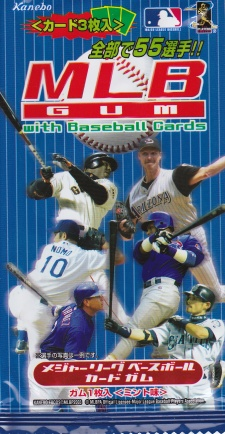 2002 Kanebo pack