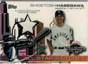 2004 Topps All-Star Stitches Hasegawa