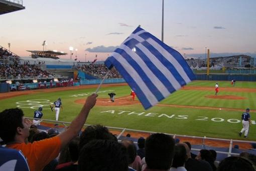 2004 Olympics Greece