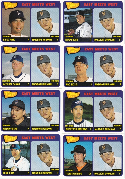 2002 Topps East West complete