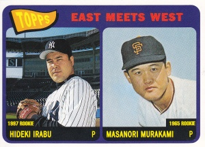 2002 Topps East West Nomo Irabu