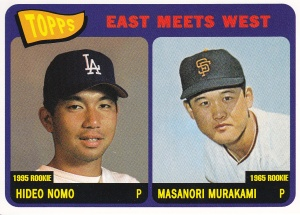 2002 Topps East West Nomo Murakami