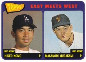 2002 Topps East West Nomo Murakami